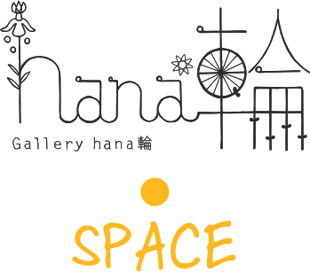 Beauty and Gallery hana*輪のスペースご利用