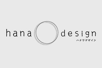 ハナワデザイン